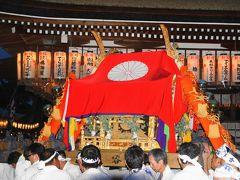 春のお祭りめぐり@京都 part.3 「還幸祭 (おかえり)」です!