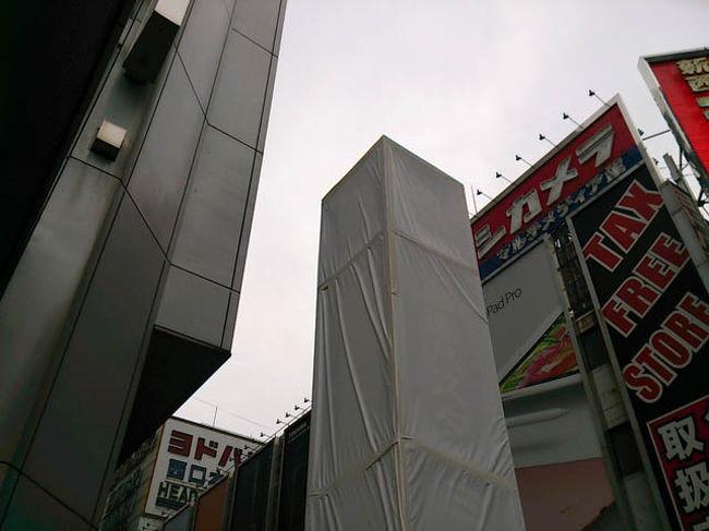 新宿西口にある旧新宿高速バスターミナルがどうなっているか見てきました。<br /><br />バスターミナルは閉鎖されていました。バス停(番号「50」が書かれたポール)も、幕で覆われて使用をしないような施しがされていました。<br /><br />The Shinjuku Highway Bus Terminal operated by Keio has been closed as of May, 2016.