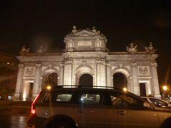 初めてスペインに行ってきました(1)成田からマドリードまでの、とても長かった1日目