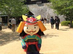 GWは愛媛・広島へ 02:お城は坂の上だった、、、松山城へ