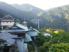 十津川遡上 (2) 熊野那智大社