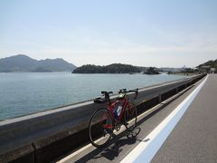 初夏の自転車旅:しまなみ海道再び&ゆめしま海道初ライド
