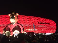 2015年 秋 南ドイツ&ザルツブルグ紀行 Part10(ツアー5日目後半 ツアー ミュンヘンで観光、グルメを楽しんだ後は、ヨーロッパサッカーをバイエルンミュンヘンの本拠地で観戦しちゃいました!)