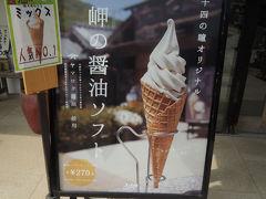 四国出身夫婦の初めての小豆島旅行(7)