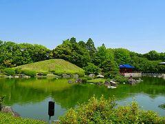 堺市大仙公園 日本庭園 上巻