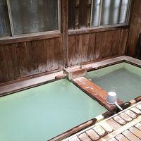風邪ひき那須02 柳と硫黄泉と道の駅