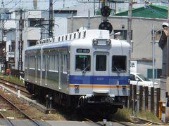 5月の遠征・・・・・②大阪市内のローカル線