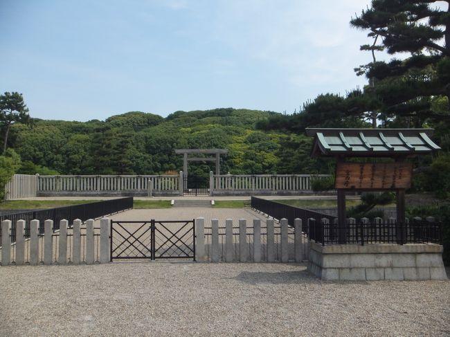 久々に京セラドームへ遠征します。<br />京セラドームに行く前に堺に寄りました。