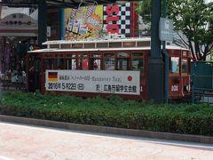 5月22日(2016年) 広島市で姉妹都市ハノーファーの日のイベント開催+Deutschland in Hiroshima