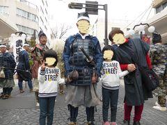 2016静岡まつり大御所花見行列 今年は姪っ子達も一緒に父の追っかけしてきました! (千手観音像参拝のオマケ付き)