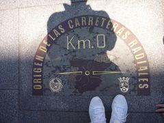 初めてスペインに行ってきました(7)マドリード市内観光