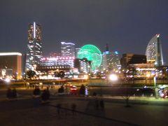 みなと横浜=その1
