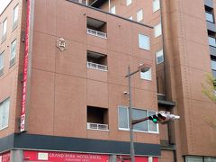 福島2 グランパークホテルエクセル福島恵比寿に宿泊 ☆1人1室同料金ツアー