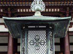 總持寺-1 西新井大師に参拝 ☆空海の縁 「関東の高野山」
