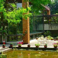 服部緑地 都市緑化植物園 上巻。