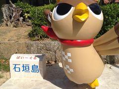 沖縄・石垣島 家族ではじめての離島を楽しむ旅(1)竹富島