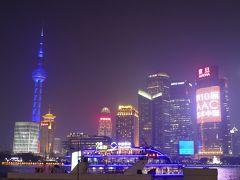 上海街歩き(豫園老街、外灘、七宝老街)