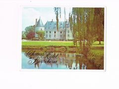 セピア色の思い出:生まれて初めてフランスの古城ホテルに泊まる