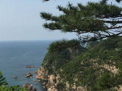 鳥取県 ① 美しき浦富海岸(山陰海岸ジオパーク)