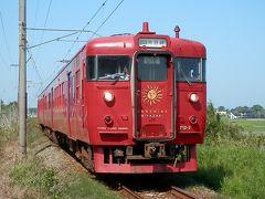 2016南九州ローカル線の旅!vol.2