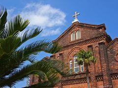 美しき五島列島 ◇ 珠玉の教会めぐり ≪後編≫ 世界遺産の島は,電気自動車でエコドライブ♪
