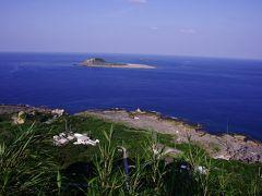 島旅 トカラ列島・小宝島編 ~ サンゴ礁の小島をのんびり散策 ~