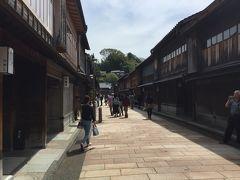 城下町旅ラン(1)加賀百万石・金沢