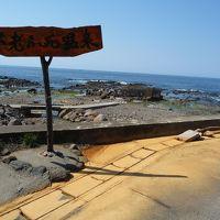秋田と五能線の旅