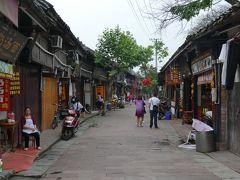 平楽古鎮は四川省のパンダ基地の中心にあります