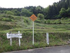 香川県まんのう町の県境集落を原チャリツーリング