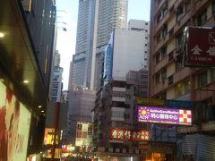 2日目in Kowloon其2