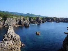 トキの棲む美しい島
