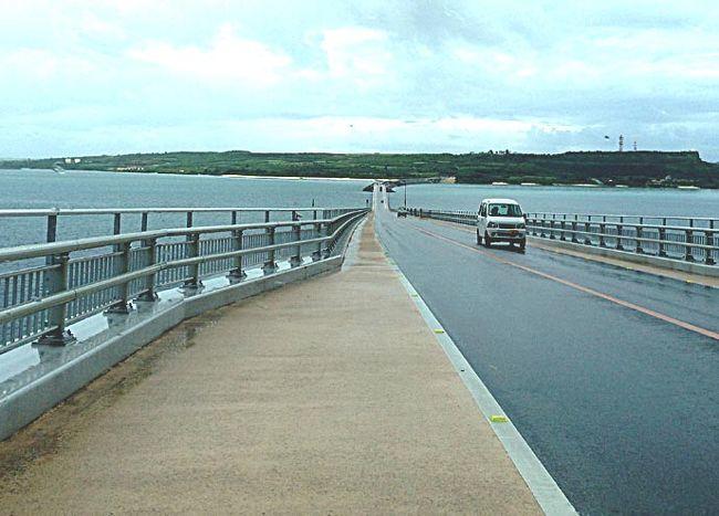 前日の那覇から移動して宮古島に来た初日なので、伊良部大橋を渡る
