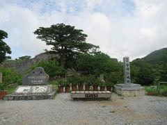 カフーいっぱいの琉球旅☆7 今帰仁城跡とナゴパイナップルパーク