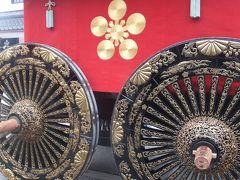 また来ちゃった富山!~(7)高岡の御車山(みくるまやま)祭りの後編です。
