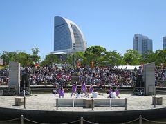 横浜開港祭とみなと横浜散歩 前編