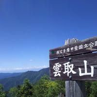 東京都最高峰へ!雲取山(2,017m)日帰り登山