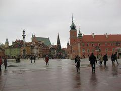 ポーランド旅行:ワルシャワ市内観光→帰国