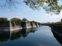 日本100名城巡り 新大阪起点で近畿7城、2泊3日の旅 ①