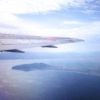 函館旅のしめくくりは予想外の...@2泊3日幕末函館旅