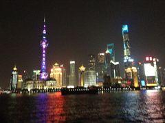 上海で年越し★①