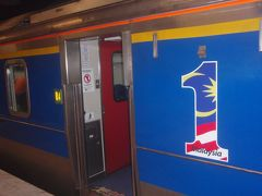 いざ北上!マレー鉄道とタイ国鉄の旅~シンガポール・ジョホールバル・クアラルンプール・バタワース・バンコク~其の弐