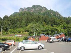 2016妙義山へ行ってみた