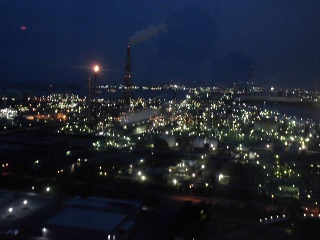 開港100周年を記念して建てられた高さ100mのビルで四日市港の歴史博物館
