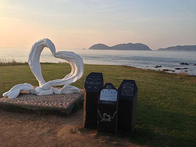 波戸岬、ハート岬、、、夕陽、綺麗でした。<br />また行きたいです。