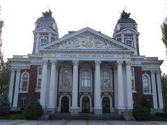 イヴァン・ヴァゾフ国立劇場