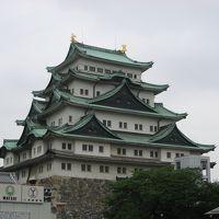 名古屋メシと名古屋城