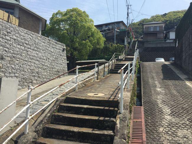2泊3日の長崎旅行で訪れた「坂」をまとめてみました。<br />住宅へ向かう坂、通学路の坂、観光名所にある坂、本当に坂道、石段だらけです。<br />坂の街・長崎では、坂道そのものも観光スポットになっているものがあります。