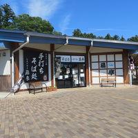 関東道の駅スタンプラリーの旅6