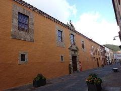 時が止まったような街並み@San Cristobal de La Laguna(世界遺産)